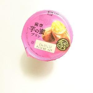 PUDDING WEEK!!(プリン大収穫)~薩摩芋の蜜プリン(江戸時代 鹿児島県薩摩半島・薩摩芋使用)&熊本産和栗のプリン~