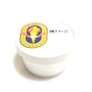 ICE CREAM WEEK!!(アイスクリーム部)・シナモン香る焼きリンゴ