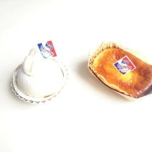 KIRI CREAM CHEESE(キリ・クリームチーズ)監修~ベイクドチーズケーキ(フランス産クリームチーズ使用)& チーズティータルト~