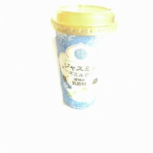 CHEESE WEEK 2018(チーズ好きのための)×DOUTOR COFFEE(ドトールコーヒー)監修~ジャスミンチーズミルクティー~