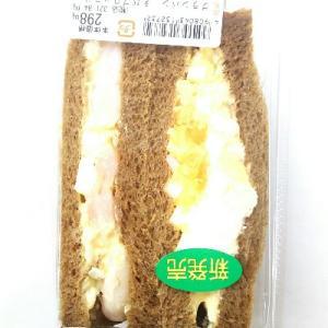 SANDWICH WEEK!!~ブランパン(えびブロッコリー)サンドイッチ~