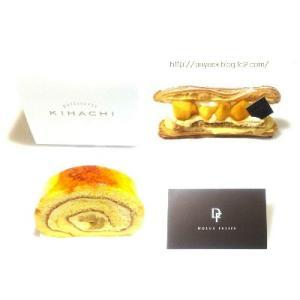PUDDING WEEK!!(プリン大収穫)~りんごとメープルのエクレール&りんごとチーズの冬エクレア&パイシュークリーム(メープル)@DOLCE
