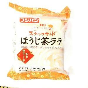 ご当地スナックサンド~黒糖スナックサンド(ミルクティー)&黒糖スナックサンド(スイートポテト)&スナックサンド(アーモンド)台湾まぜそば~
