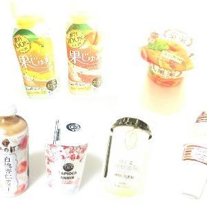 UCHI CAFE SWEET~りんごとバタースコッチのモッチケーキ&ブランのキャラメル蒸しケーキ&タピオカココナッツミルク