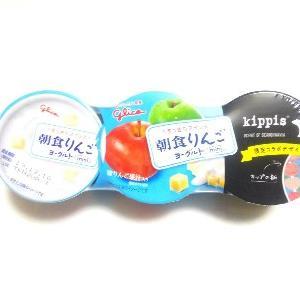 朝食りんごヨーグルト(KIIPRES)@江崎グリコ