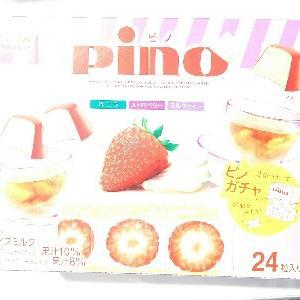 PINO(ピノ・ショートケーキアソート(ガチャパッケージ))