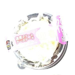 CHEESE WEEK 2018(チーズ好きのための)×CHOCO MINT LOVES(チョコミント党)~濃厚クリームチーズケーキ&あんてぃら~