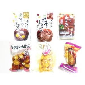 芋栗かぼちゃ🍁PUDDING WEEK!!(プリン大収穫)~プチ・さつまいもプリン&安納芋のモンブランプリンパフェ~