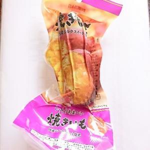 芋栗かぼちゃ🍁しっとりあま~い焼きいも(国産シルクスイート使用)@FAMILY MART(ファミリーマート)