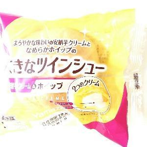 秋の味覚フェア2019~大きなツインシュー(安納芋クリーム&ホイップ)&クリームたっぷりツインシュー(安納芋クリーム&ホイップ)