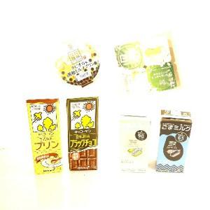 PUDDING WEEK!!(プリン大収穫)~たっぷり食べたいカラメルからまるプリン~