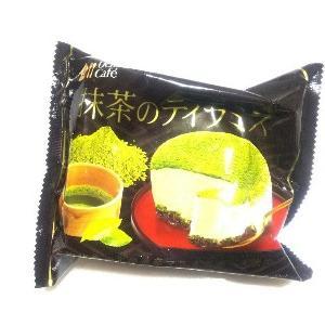 UCHI CAFE SWEET~抹茶のティラミス(宇治抹茶仕様)&宇治抹茶プリン~