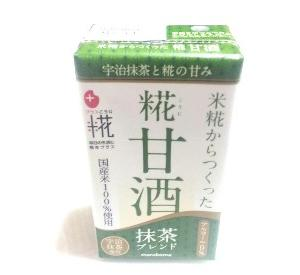 糀甘酒(抹茶ブレンド)