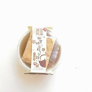 HOJICHA SWEET(愛♥ほうじ茶)・加賀棒茶わらび餅(きな粉付き)