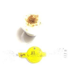 PUDDING MEMORY🍮(プリン記録)~絹ごしプリンパフェ(バナナキャラメル)