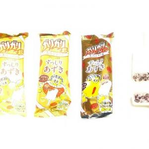 UCHI CAFE SWEET×ICE CREAM WEEK!!(アイスクリーム部)・ガリガリ君スペシャーレ(抹茶ティラミス&ずっしりあずき)&ココナッツアイスバー@赤城乳業