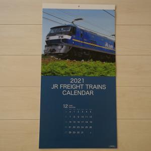 2021 JR貨物カレンダー