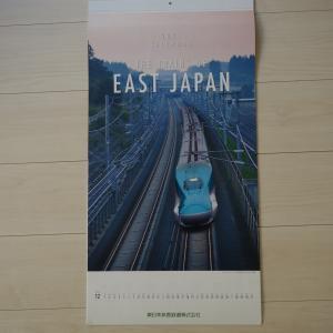 2021 JR東日本カレンダー