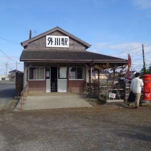 銚子電鉄 外川駅
