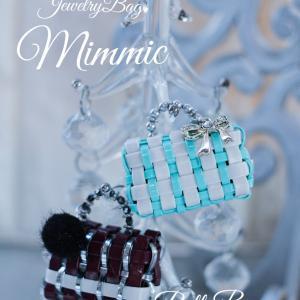 ジュエリーバッグ【mimmic 】【mine】レッスンご案内