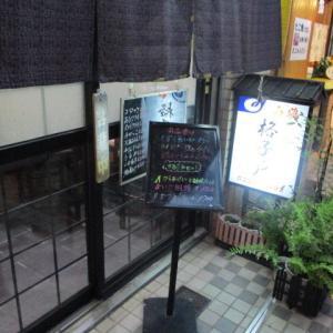 格子戸    裏三宮   元神戸市葺合区(中央区)