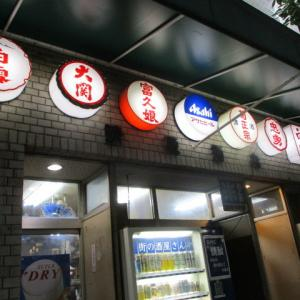 清原酒店  JR灘駅   神戸市灘区