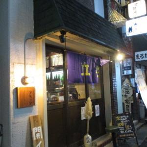 路地裏スタンドアベック    神戸三宮