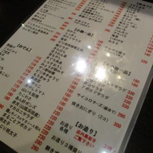立呑み処 七津屋  大阪駅前第4ビル店