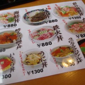 おふくろの味 いかたろう   鳥取県賀露