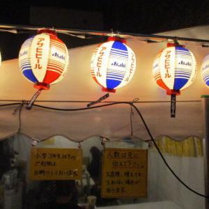 餃子屋 社領      神戸三宮