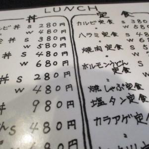 焼肉BAKU2    阪急春日野道  神戸市中央区