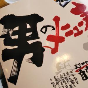 神戸ちぇりー亭  男のらぁめん    明石魚住店