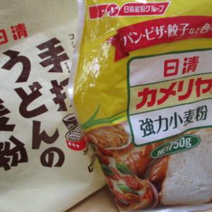 手打ち中華麺  たまご麺。