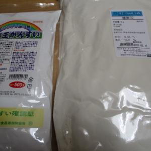 手打ち中華麺 麺無双