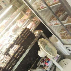 肉屋  おじいちゃんとおばあちゃんの小さなお店   明石市魚住町