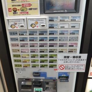 マネキダイニング別所PA上り店