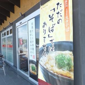 マネキダイニング別所PA上り店   姫路市