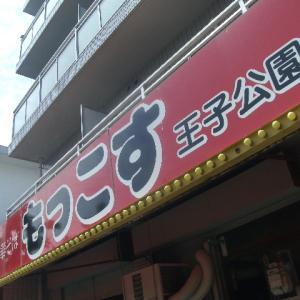 もっこす 神戸の中華そば     王子公園店。