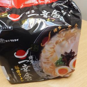 博多一幸舎監修 豚骨ラーメン  味のマルタイ   手抜き更新シリーズ