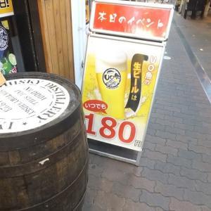 KOBE海鮮酒場 Uo魚   元町本店