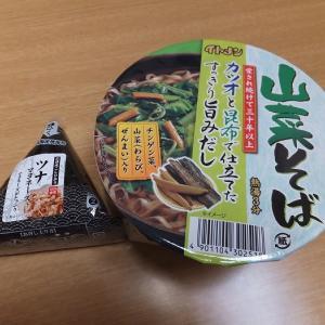 イトメン 山菜そば   手抜き更新シリーズ