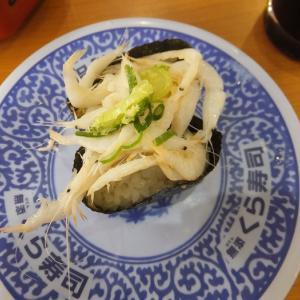 くら寿司  明石魚住店