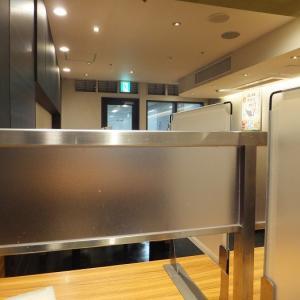 はなまるうどん 高速神戸駅店  朝食です。