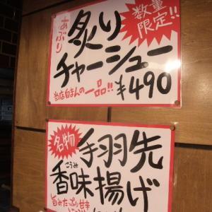 餃子スタンド 包君   神戸三宮