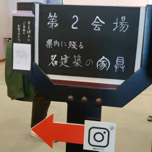 讃岐モダンに座る、触れる、撮影できる!高松市歴史資料館 ~高松day2-pm2
