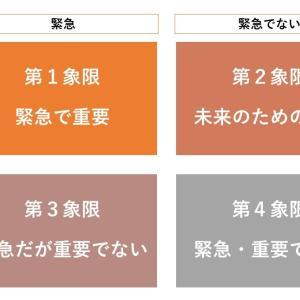 土瓶蒸し、すき焼き、おでんうどん=おどん?、いろいろ食べた【先週、何食べた? 10/11~17】