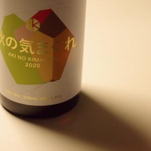 村野真朱・依田温『琥珀の夢で酔いましょう』:新しいビールとの出会いで生まれた言葉が、多様で自由な世界を描く