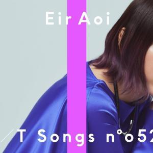 藍井エイル「I will... (THE FIRST TAKE)」:メロディの輪郭を描く歌声、触れて熱を感じるTHIRD IMPRESSION