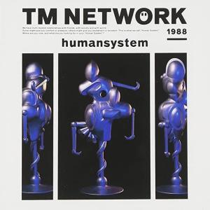 TM NETWORK「KISS YOU」:地球から宇宙に接続し、宇宙から世界を俯瞰するダンス・ミュージック