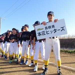 第10回SKSS杯 〜 ヒカリヘ